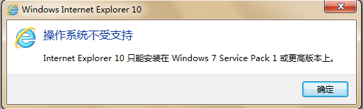 windows7 dervice back 1下载
