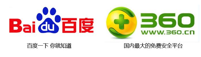 百度杀毒软件中文版