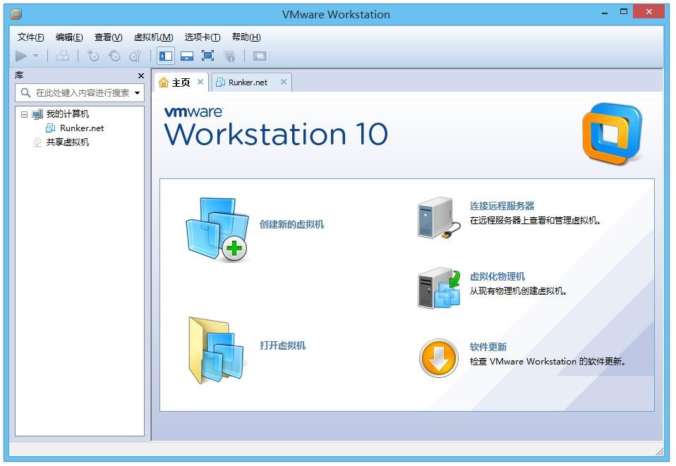 VMware10