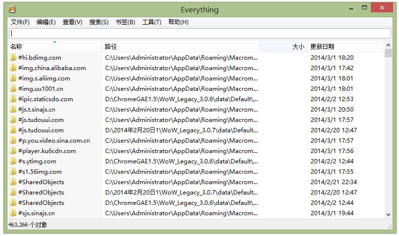 Everything绿色版