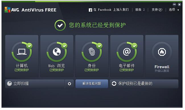 国外免费杀毒软件
