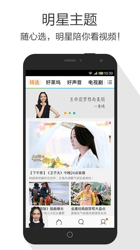 腾讯视频手机去安卓手机版下载